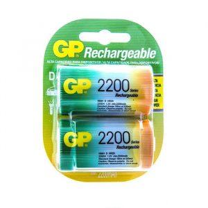 PILA RECARGABLE GP NIMH D 1.2V 2200 MAH  BLISTER X2